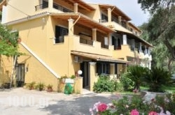 Lidovois House in Corfu Rest Areas, Corfu, Ionian Islands