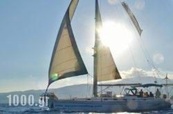 Messinia Sailing in Pilio Area, Magnesia, Thessaly