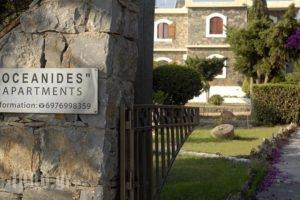 Oceanides Apartments_best deals_Apartment_Crete_Lasithi_Sitia