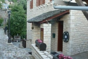 Archontiko Vogiarou_best prices_in_Hotel_Epirus_Arta_Arta City