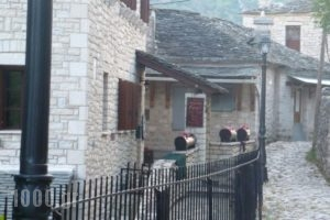 Archontiko Vogiarou_best deals_Hotel_Epirus_Arta_Arta City