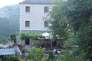 Archontiko Vogiarou_travel_packages_in_Epirus_Arta_Arta City