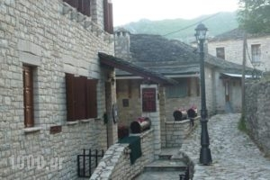 Archontiko Vogiarou_holidays_in_Hotel_Epirus_Arta_Arta City
