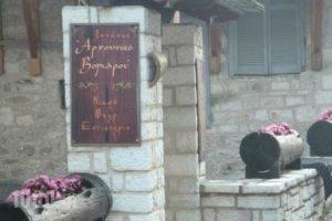Archontiko Vogiarou_lowest prices_in_Hotel_Epirus_Arta_Arta City