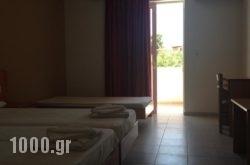 Stafilia Beach Hotel in Rhodes Rest Areas, Rhodes, Dodekanessos Islands