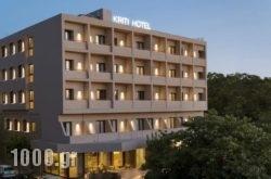 Kriti Hotel in Chania City, Chania, Crete