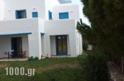 Epinio in Antiparos Chora, Antiparos, Cyclades Islands