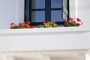 Perlegiannika Houses_best deals_Hotel_Piraeus Islands - Trizonia_Kithira_Kithira Chora