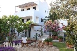 Perlegiannika Houses in Kithira Chora, Kithira, Piraeus Islands - Trizonia