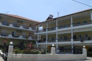 Hotel Voutsas_lowest prices_in_Hotel_Macedonia_Thessaloniki_Thessaloniki City