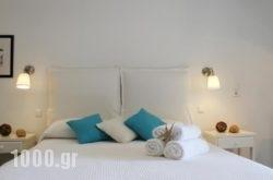 Nissiotiko Studios & Apartments in Paros Chora, Paros, Cyclades Islands