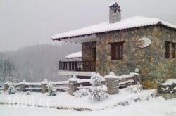 Diaselon in Katerini, Pieria, Macedonia