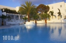 Thalassa Seaside Resort in kamari, Sandorini, Cyclades Islands