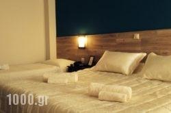 Hotel Park in Larisa City, Larisa, Thessaly