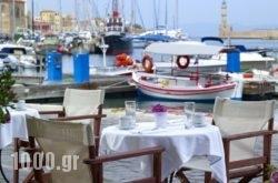 Porto Veneziano in Chania City, Chania, Crete
