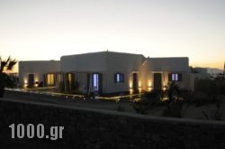Queen Boutique Suites in Mykonos Chora, Mykonos, Cyclades Islands