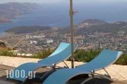 Saronida View Villa in  Anabyssos, Attica, Central Greece