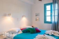 Ragousis Apartments in Paros Chora, Paros, Cyclades Islands