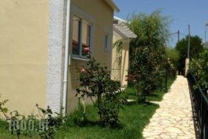 Flower Villas_holidays_in_Villa_Ionian Islands_Corfu_Corfu Rest Areas