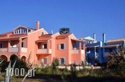 Vlachos Apartments in Aghios Stefanos, Corfu, Ionian Islands