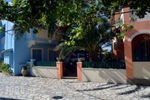 Vlachos Apartments_best deals_Apartment_Ionian Islands_Corfu_Aghios Stefanos
