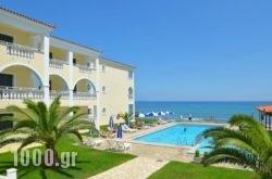 Maria Mare Apart-Hotel in Zakinthos Chora, Zakinthos, Ionian Islands