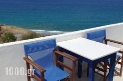 Ploimon Apartments in Sitia, Lasithi, Crete