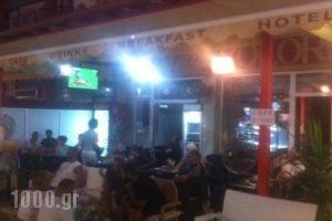 Hotel Colors_best deals_Hotel_Macedonia_Pieria_Paralia Katerinis