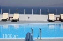 Galini Oia in Sandorini Rest Areas, Sandorini, Cyclades Islands