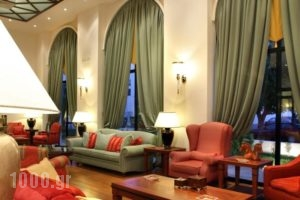 Volos Palace_travel_packages_in_Thessaly_Magnesia_Volos City