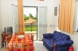 Captain's Villas in Kefalonia Rest Areas, Kefalonia, Ionian Islands