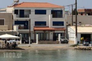 Perigiali_holidays_in_Hotel_Peloponesse_Lakonia_Elafonisos