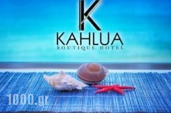 Kahlua Boutique Hotel in Chersonisos, Heraklion, Crete