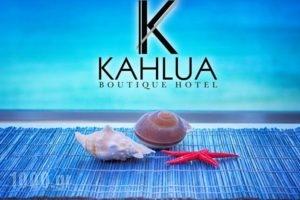 Kahlua Boutique Hotel_accommodation_in_Hotel_Crete_Heraklion_Chersonisos