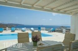 Myconian Princess Luxury Villas in Mykonos Chora, Mykonos, Cyclades Islands