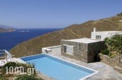 Villa Joy in Mykonos Chora, Mykonos, Cyclades Islands