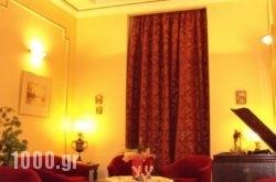 Astoria Hotel Traditional in Feres, Evros, Thraki