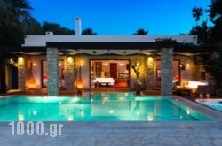 Porto Zante Villas And Spa in  Laganas, Zakinthos, Ionian Islands