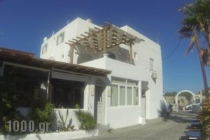 Kavaki Rooms_lowest prices_in_Room_Cyclades Islands_Mykonos_Agios Ioannis