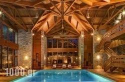 Elatos Resort & Health Club in Arachova, Viotia, Central Greece