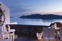 Enalion Suites in Oia, Sandorini, Cyclades Islands
