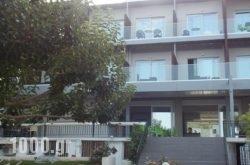 Hotel Kakanakos in Korinthos, Korinthia, Peloponesse