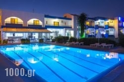 Afandou Sky Hotel in Archagelos, Rhodes, Dodekanessos Islands
