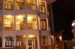 Batselas Classic Hotel in Siatista, Kozani, Macedonia