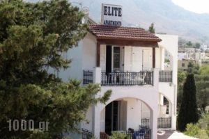 Elite Apartments_travel_packages_in_Dodekanessos Islands_Kalimnos_Kalimnos Rest Areas