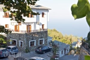 Guesthouse Papagiannopoulou_accommodation_in_Hotel_Thessaly_Magnesia_Zagora