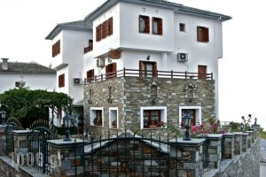 Guesthouse Papagiannopoulou_holidays_in_Hotel_Thessaly_Magnesia_Zagora