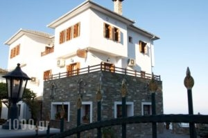 Guesthouse Papagiannopoulou_best prices_in_Hotel_Thessaly_Magnesia_Zagora