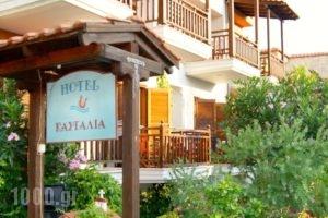 Kastalia_accommodation_in_Hotel_Macedonia_Halkidiki_Ierissos
