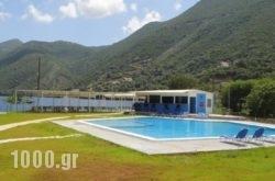Menes Hotel in Lefkada Rest Areas, Lefkada, Ionian Islands